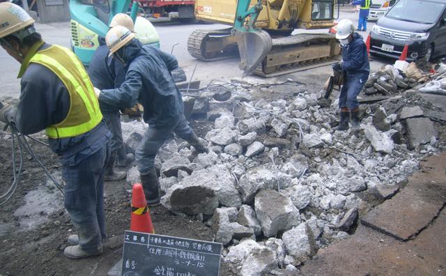 災害復旧工事の様子1