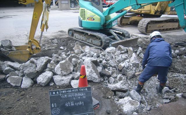 災害復旧工事の様子2
