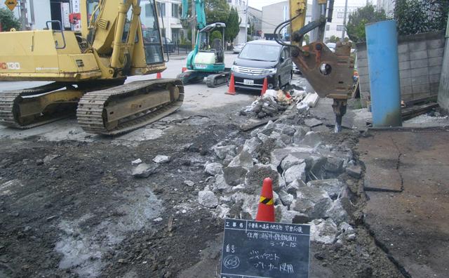 災害復旧工事の様子3